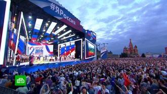 Празднование Дня России вМоскве завершилось красочным салютом