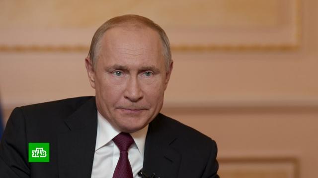 Путин рассказал о деградирующих отношениях с США и стратегическом партнерстве с Китаем.Китай, Путин, США.НТВ.Ru: новости, видео, программы телеканала НТВ