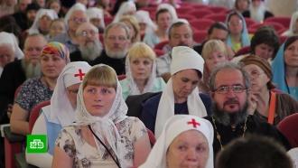 В Челябинске стартовала конференция по церковному социальному служению