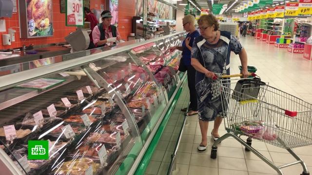 Больше половины россиян покупают товары только по акциям.магазины, социология и статистика, тарифы и цены, торговля.НТВ.Ru: новости, видео, программы телеканала НТВ