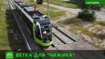 Восток Петербурга парализуют новые рельсы для «Чижика»