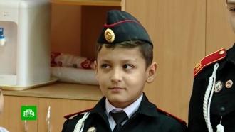 В Хабаровске наградили мальчика, спасшего друга из кипящего колодца