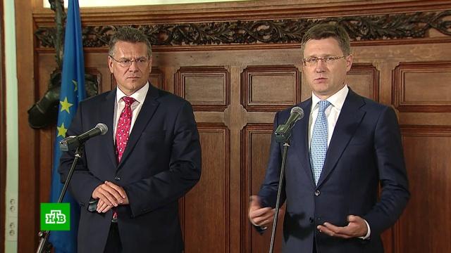 Новак сообщил вице-президенту ЕК о готовности возобновить поставки газа на Украину.Газпром, Еврокомиссия, Европейский союз, Нафтогаз, Украина, газ.НТВ.Ru: новости, видео, программы телеканала НТВ