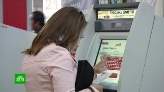 ФАС не нашла признаков необоснованного роста цен на плацкарт