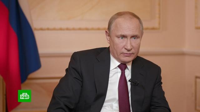Путин перед саммитом ШОС проведет переговоры с лидерами Китая, Индии и Ирана.Индия, Иран, Китай, Путин, ШОС, переговоры.НТВ.Ru: новости, видео, программы телеканала НТВ