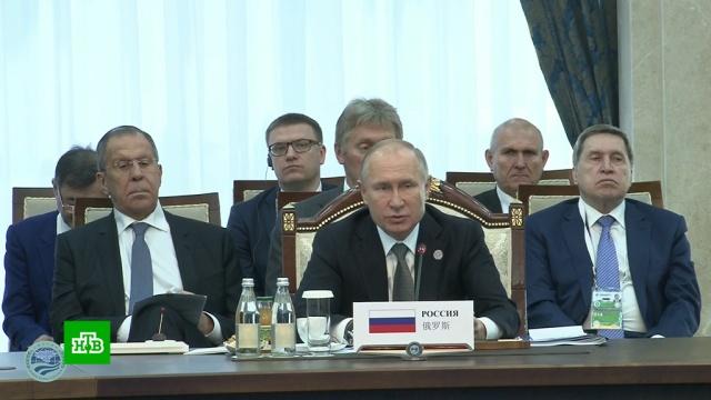 Путин назвал борьбу с терроризмом одним из приоритетов ШОС.Киргизия, Путин, Сирия, ШОС, переговоры, терроризм.НТВ.Ru: новости, видео, программы телеканала НТВ