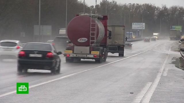 Скоростной лимит на дорогах могут увеличить до 130 км/ч.автомобили, дороги.НТВ.Ru: новости, видео, программы телеканала НТВ