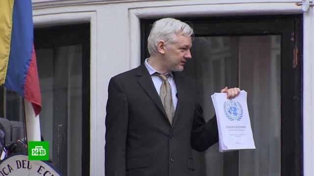 В Великобритании начинаются слушания по вопросу экстрадиции Ассанжа в США.Ассанж, Великобритания, США, Швеция, тюрьмы и колонии, экстрадиция.НТВ.Ru: новости, видео, программы телеканала НТВ