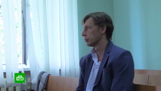 Уральский бизнесмен-садист отделался условным сроком