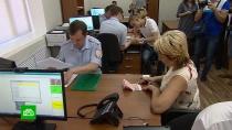 Жители Донбасса подали 12тысяч заявлений на российский паспорт