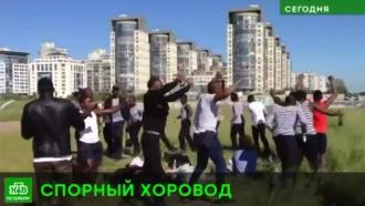 Курсантов Морского корпуса Петра Великого не будут наказывать за африканские пляски