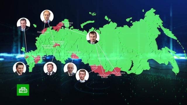 Регионам со слабой экономикой раздали министров-кураторов.Силуанов Антон, экономика и бизнес.НТВ.Ru: новости, видео, программы телеканала НТВ