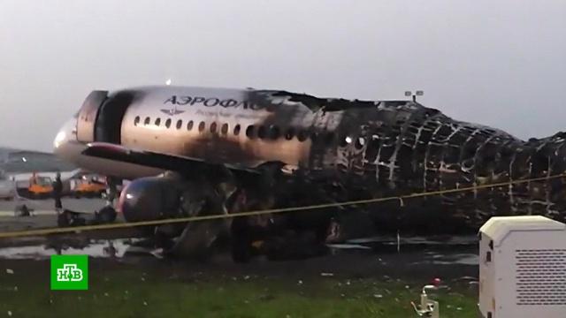 МАК опубликовал предварительный отчет по расследованию крушения SSJ-100.авиационные катастрофы и происшествия, аэропорт Шереметьево, расследование.НТВ.Ru: новости, видео, программы телеканала НТВ