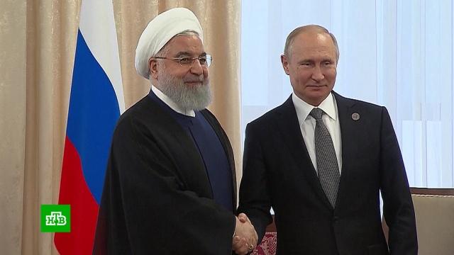 Путин провел встречу слидером Ирана на саммите ШОС.Иран, Путин, ШОС, переговоры.НТВ.Ru: новости, видео, программы телеканала НТВ