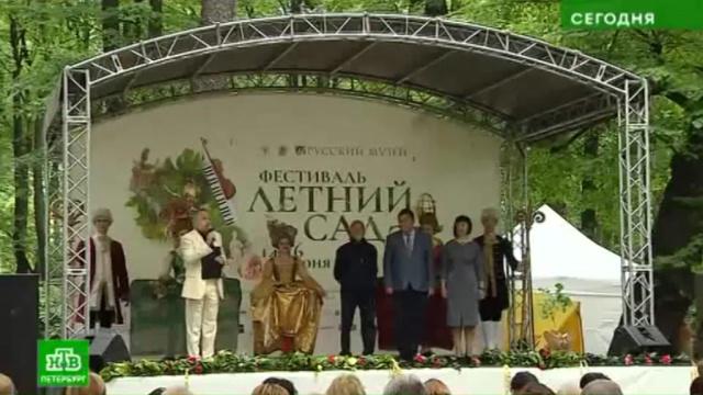 Фестиваль цветов и концерты: Летний сад три дня отмечает юбилей.Летний сад, Санкт-Петербург.НТВ.Ru: новости, видео, программы телеканала НТВ