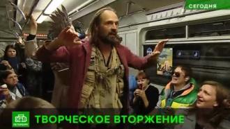В подземке Петербурга голландские лицедеи открыли Театральную олимпиаду