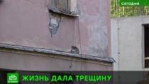 Трещины в стенах и полу: в Петербурге эвакуировали жильцов дореволюционного дома