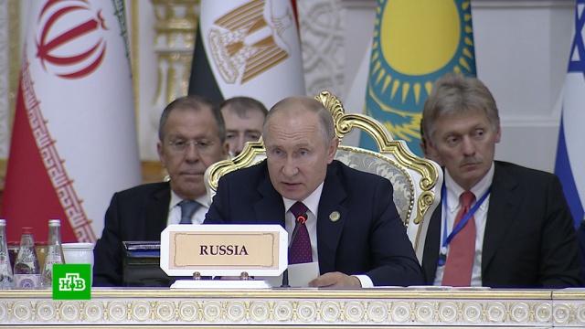 Путин призвал остановить торговые «бои без правил».Путин, Таджикистан.НТВ.Ru: новости, видео, программы телеканала НТВ