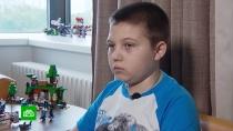 Двенадцатилетнему Захару нужны деньги на пересадку костного мозга