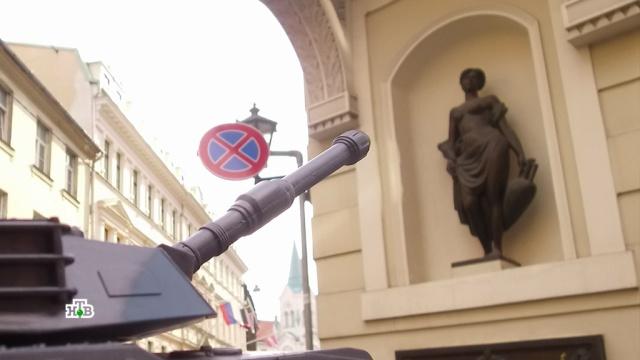 Россию обвинили в вымирании Латвии.демография, Латвия.НТВ.Ru: новости, видео, программы телеканала НТВ