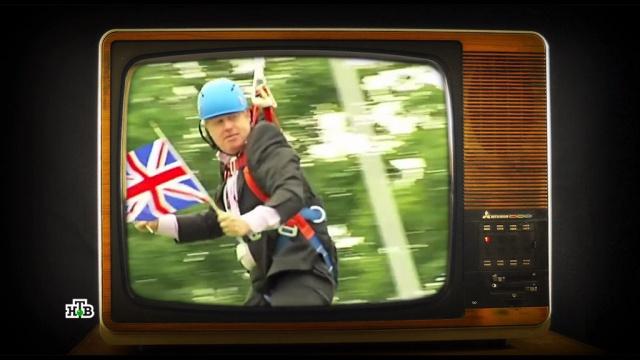 Кандидаты впремьеры Великобритании пообещали «жесткий» Brexit.Великобритания, Европейский союз, выборы.НТВ.Ru: новости, видео, программы телеканала НТВ