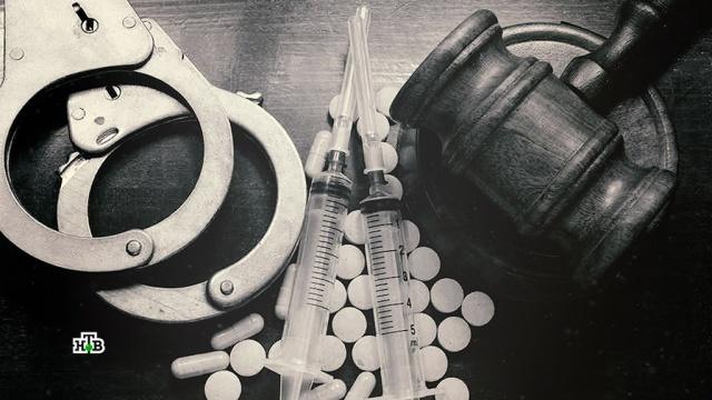 Ответственность придет со страхом: как бороться сфальсификацией уголовных дел.аресты, законодательство, наркотики и наркомания, суды.НТВ.Ru: новости, видео, программы телеканала НТВ