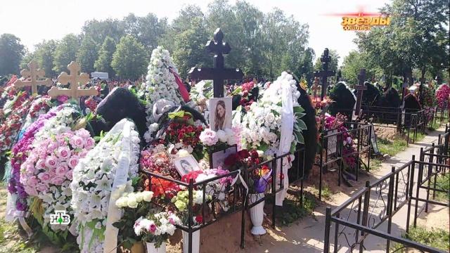 Могилу Юлии Началовой осаждают мракобесы.знаменитости, кладбища и захоронения, шоу-бизнес.НТВ.Ru: новости, видео, программы телеканала НТВ