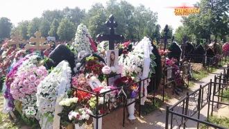 Могилу Юлии Началовой осаждают мракобесы