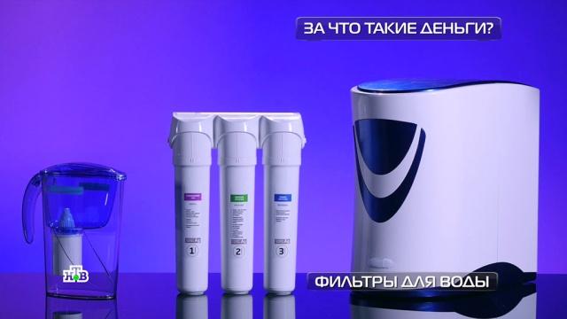 Фильтры для воды: как они работают истоитли экономить на покупке.НТВ.Ru: новости, видео, программы телеканала НТВ
