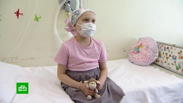 Страдающей острым лейкозом 9-летней Ксюше нужны деньги на лечение.SOS, благотворительность, болезни, дети и подростки, здоровье, онкологические заболевания.НТВ.Ru: новости, видео, программы телеканала НТВ