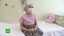 Страдающей острым лейкозом 9-летней Ксюше нужны деньги на лечение.Девятилетней Ксюше из Подмосковья нужна помощь. В прошлом году у нее обнаружили острый лейкоз. У детей эта болезнь развивается особенно быстро. Девочка уже прошла первый курс химиотерапии, он дал положительный эффект. Чтобы закрепить результат, необходимо повторное лечение. Новый курс стоит почти миллион рублей.SOS, благотворительность, болезни, дети и подростки, здоровье, онкологические заболевания.НТВ.Ru: новости, видео, программы телеканала НТВ