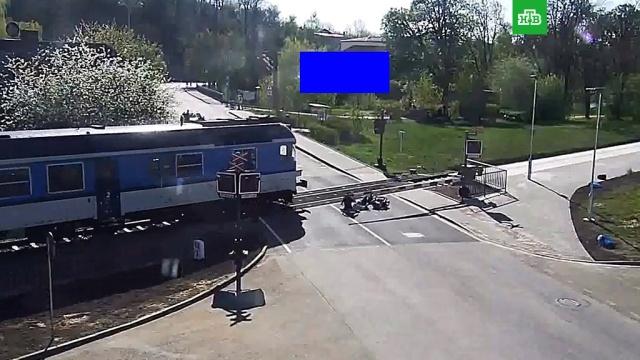 Невероятное спасение дедушки-мотоциклиста попало на видео.ДТП, Чехия, железные дороги, мотоциклы и мопеды, поезда.НТВ.Ru: новости, видео, программы телеканала НТВ