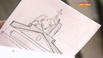 Будущая могила Пугачёвой: Примадонне предлагают эскизы фамильного склепа