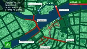 «Алые паруса» изменят схему движения в центре Петербурга