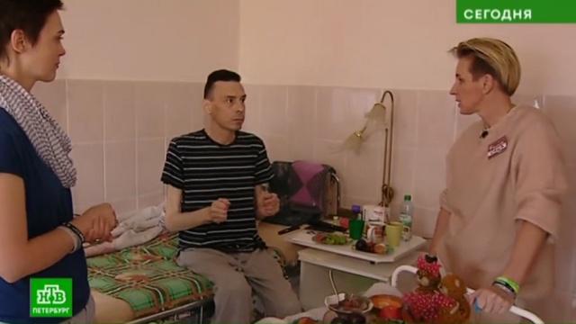 Как изменился 4-й петербургский хоспис благодаря волонтерам.Санкт-Петербург, благотворительность, онкологические заболевания, хосписы.НТВ.Ru: новости, видео, программы телеканала НТВ