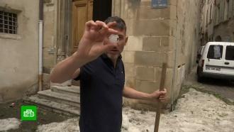 Во Франции выпал град размером стеннисный мяч