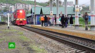 Поезд на Сахалине впервые прошел по широкой колее