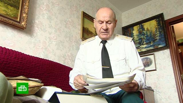 Легендарный ликвидатор-чернобылец лишился сбережений на лечение.Чернобыль, банкротства, мошенничество.НТВ.Ru: новости, видео, программы телеканала НТВ