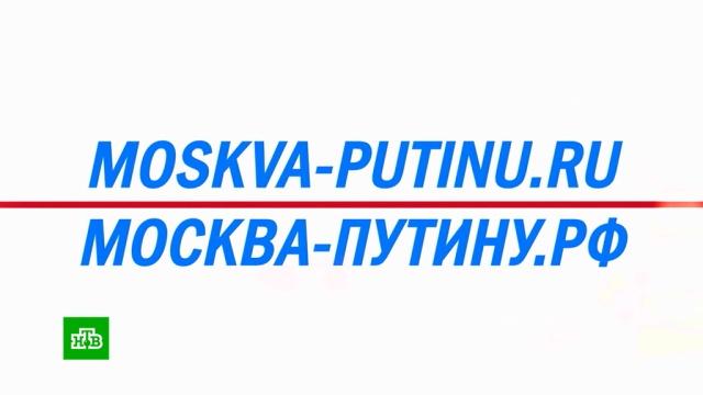 К прямой линии с Путиным поступило более 700 тысяч обращений.Путин, прямая линия, президент РФ.НТВ.Ru: новости, видео, программы телеканала НТВ