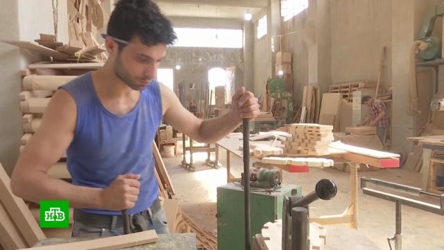 Новая надежда: краснодеревщик из Алеппо с нуля восстанавливает уничтоженную фабрику.Сирия, войны и вооруженные конфликты.НТВ.Ru: новости, видео, программы телеканала НТВ