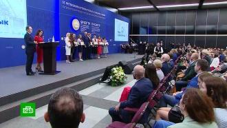 Организаторы конкурса «Моя страна — моя Россия» подвели итоги года