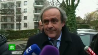 Представитель Платини опроверг сообщения о его аресте