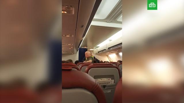 Рейс из Новосибирска вПаттайю задержали из-за испуганных пассажиров.Екатеринбург, Таиланд, авиационные катастрофы и происшествия, самолеты.НТВ.Ru: новости, видео, программы телеканала НТВ