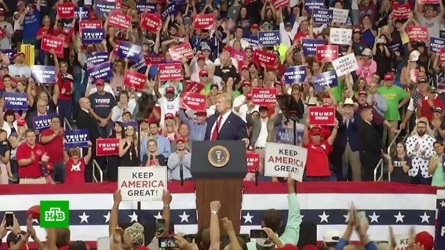 «Сохраним Америку великой»: Трамп выступил снеожиданными предвыборными обещаниями.США, Трамп Дональд, выборы.НТВ.Ru: новости, видео, программы телеканала НТВ