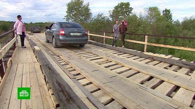 Жители Серова отремонтировали мост, который власти не могли починить полвека.Урал, мосты.НТВ.Ru: новости, видео, программы телеканала НТВ