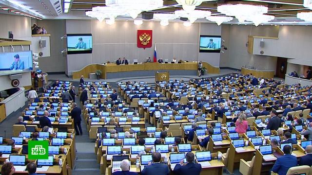 Госдума поддержала продление дачной амнистии до 2022 года.законодательство, недвижимость.НТВ.Ru: новости, видео, программы телеканала НТВ