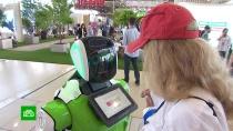 Третий форум социальных инноваций открылся в Москве