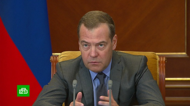 Медведев сократил число оснований для роста тарифов ЖКХ.ЖКХ, Медведев, правительство РФ, тарифы и цены.НТВ.Ru: новости, видео, программы телеканала НТВ
