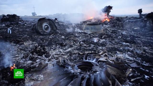 Следствие назвало имена 4подозреваемых по делу окрушении MH17.Донецкая область, Нидерланды, Украина, авиационные катастрофы и происшествия, расследование, самолеты.НТВ.Ru: новости, видео, программы телеканала НТВ