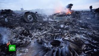Следствие назвало имена 4подозреваемых по делу окрушении MH17